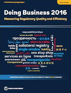 DoingBusinessReport2016_cover